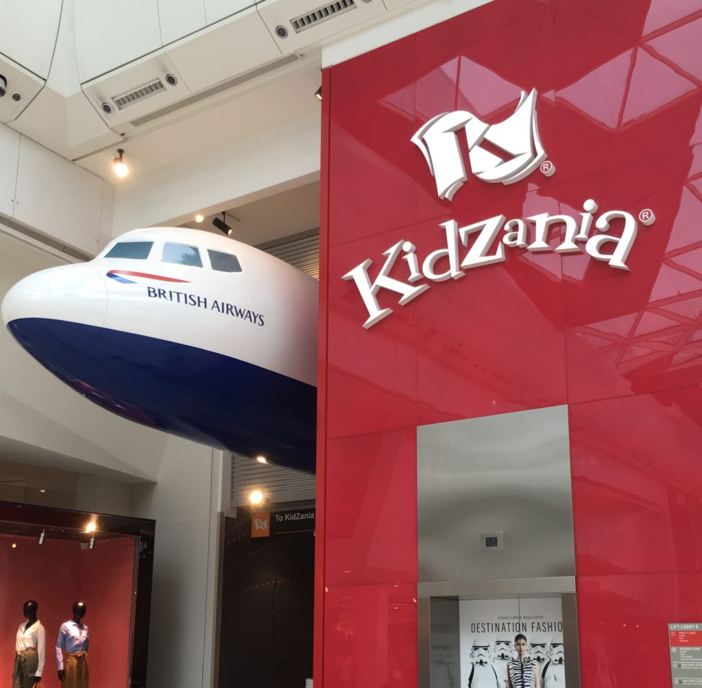 Entrance to Kidzania Westfield London